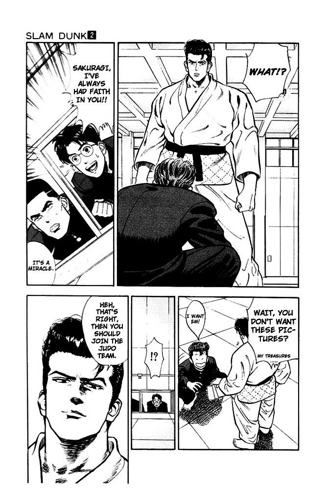 Slam Dunk Chapter 17  Online Free Manga Read Image 6