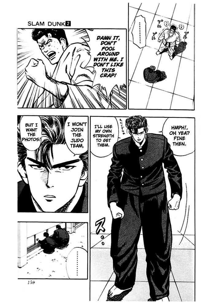 Slam Dunk Chapter 17  Online Free Manga Read Image 8