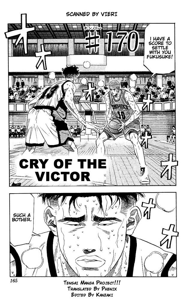 Slam Dunk Chapter 170  Online Free Manga Read Image 1