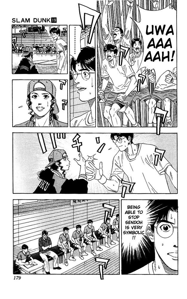 Slam Dunk Chapter 170  Online Free Manga Read Image 15