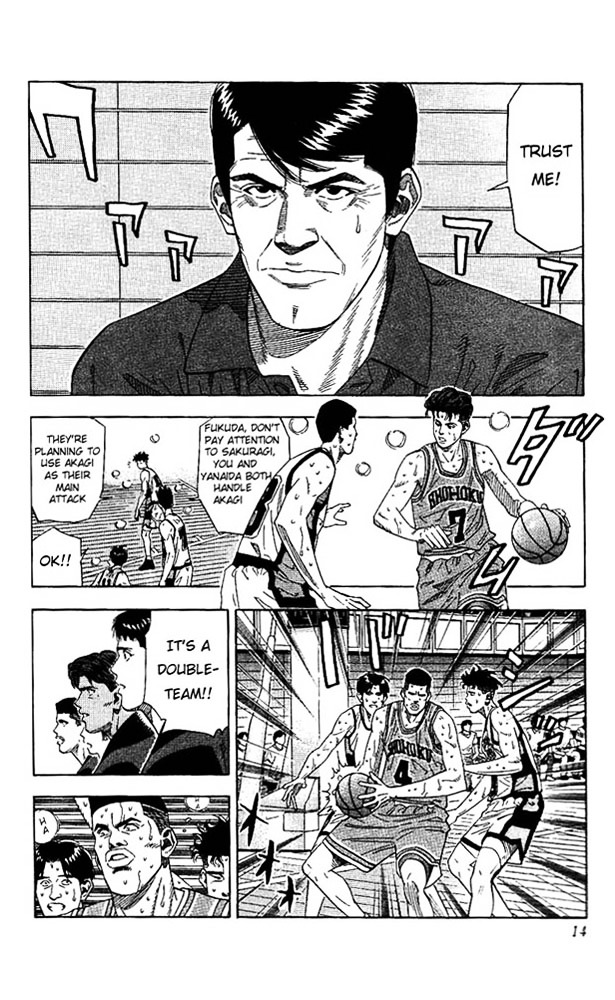 Slam Dunk Chapter 171  Online Free Manga Read Image 11