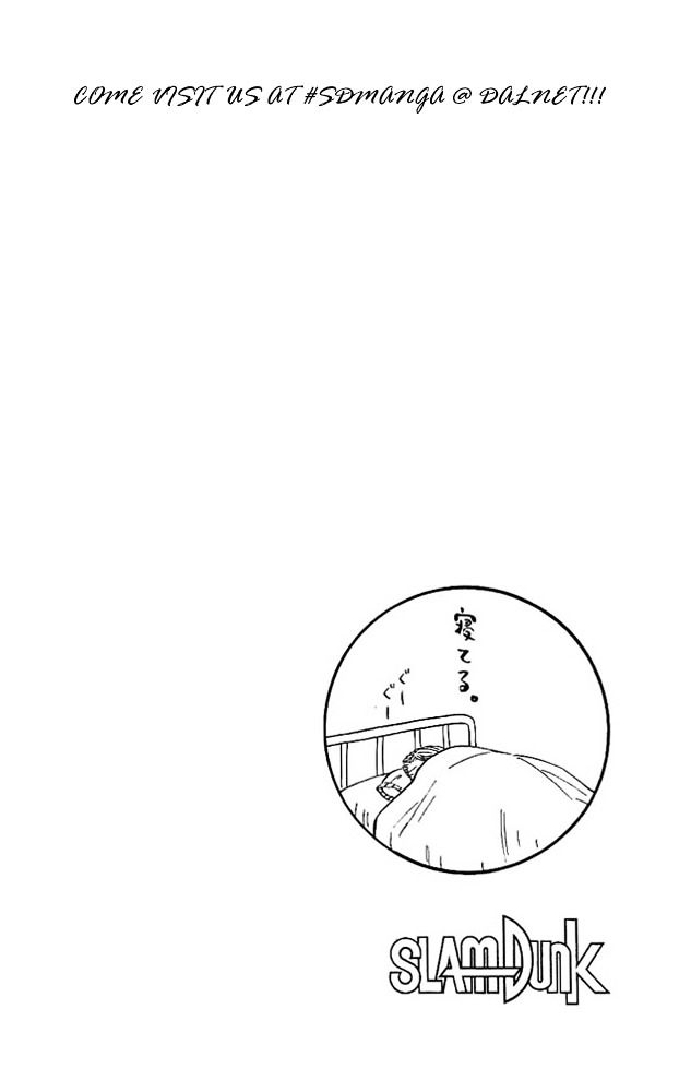 Slam Dunk Chapter 171  Online Free Manga Read Image 23