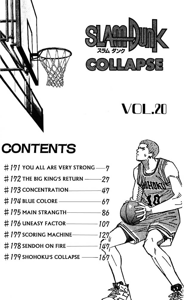 Slam Dunk Chapter 171  Online Free Manga Read Image 4