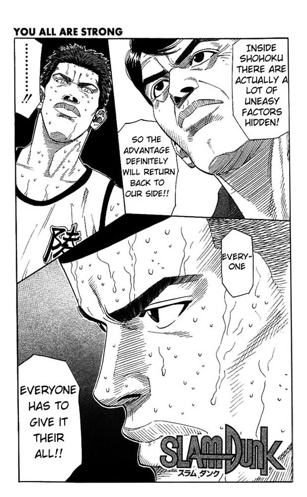 Slam Dunk Chapter 171  Online Free Manga Read Image 5