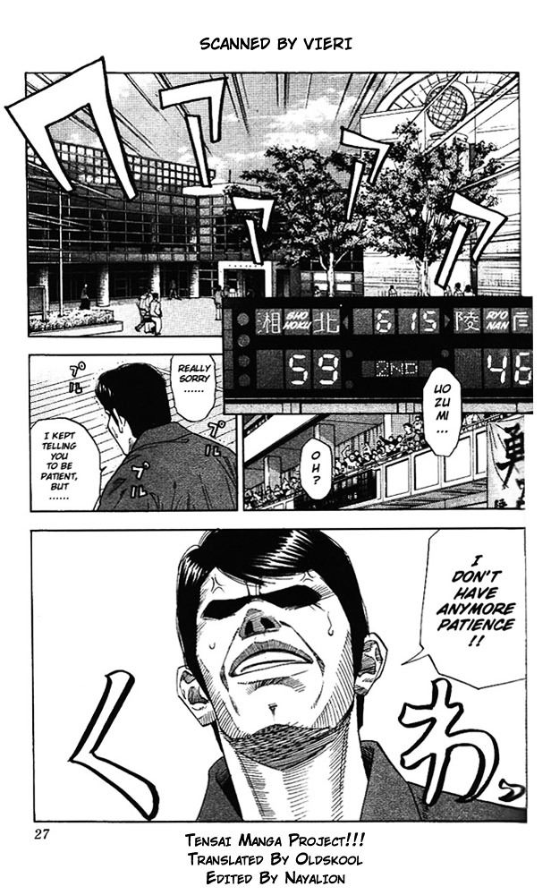 Slam Dunk Chapter 172  Online Free Manga Read Image 1