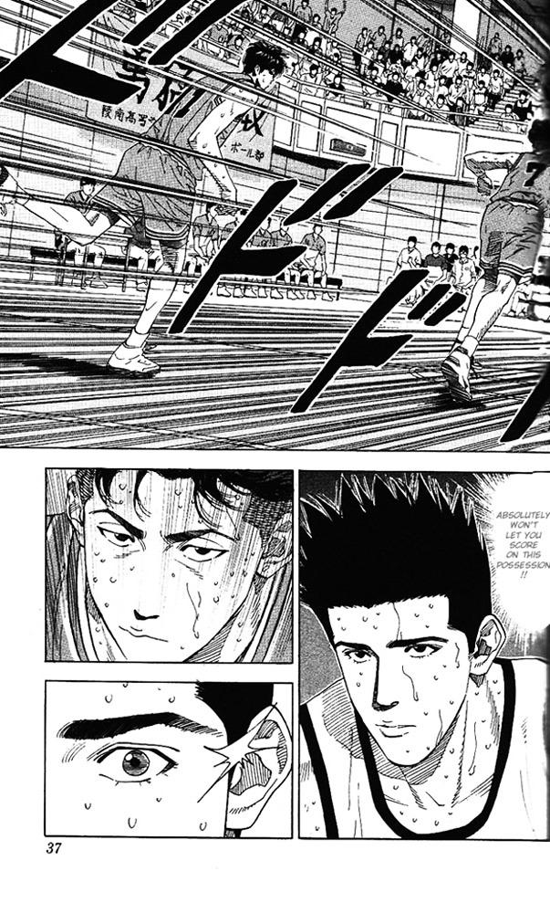 Slam Dunk Chapter 172  Online Free Manga Read Image 10