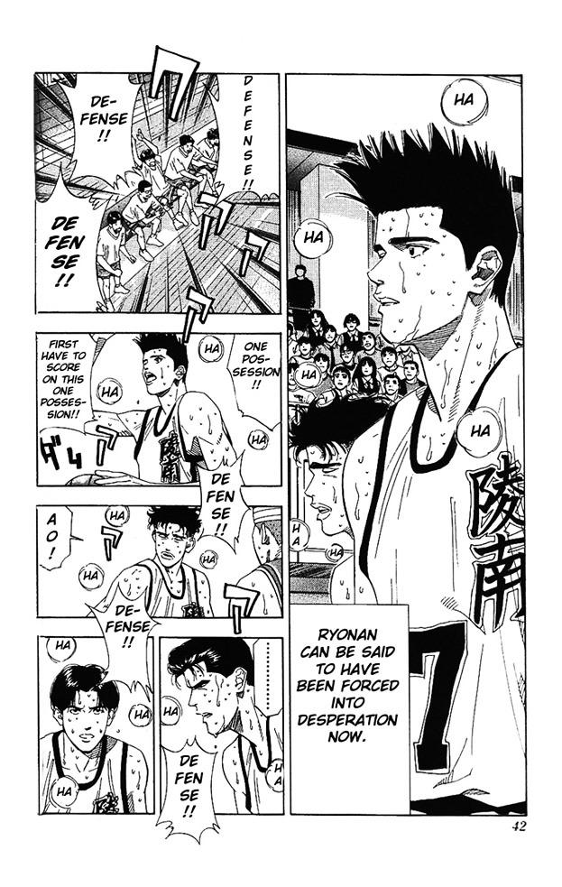 Slam Dunk Chapter 172  Online Free Manga Read Image 15