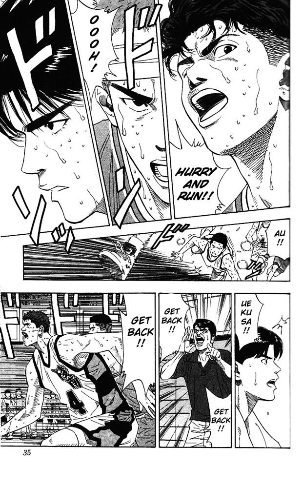 Slam Dunk Chapter 172  Online Free Manga Read Image 8