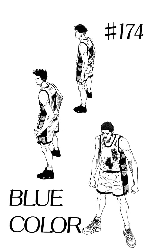 Slam Dunk Chapter 174  Online Free Manga Read Image 1