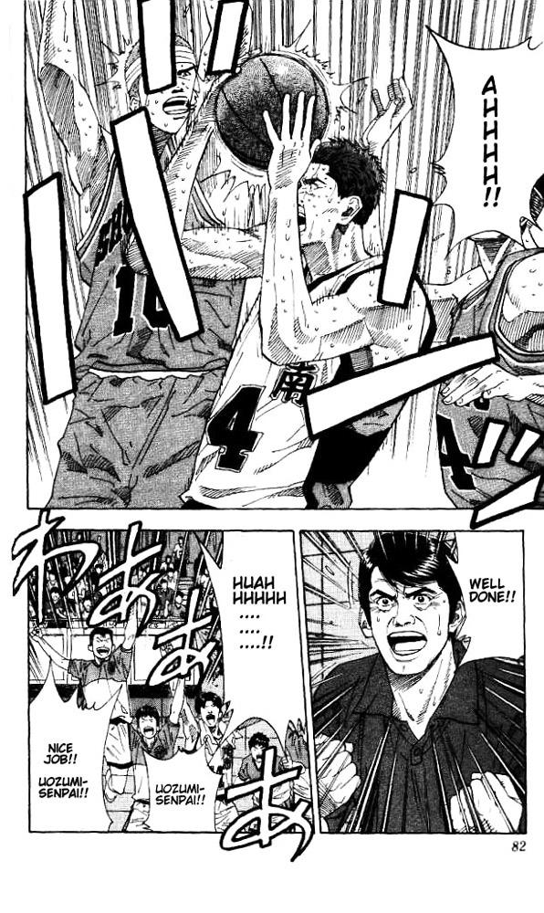 Slam Dunk Chapter 174  Online Free Manga Read Image 15
