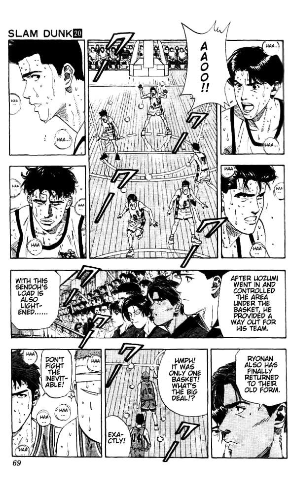 Slam Dunk Chapter 174  Online Free Manga Read Image 3