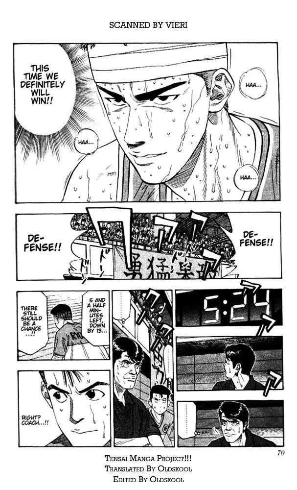 Slam Dunk Chapter 174  Online Free Manga Read Image 4