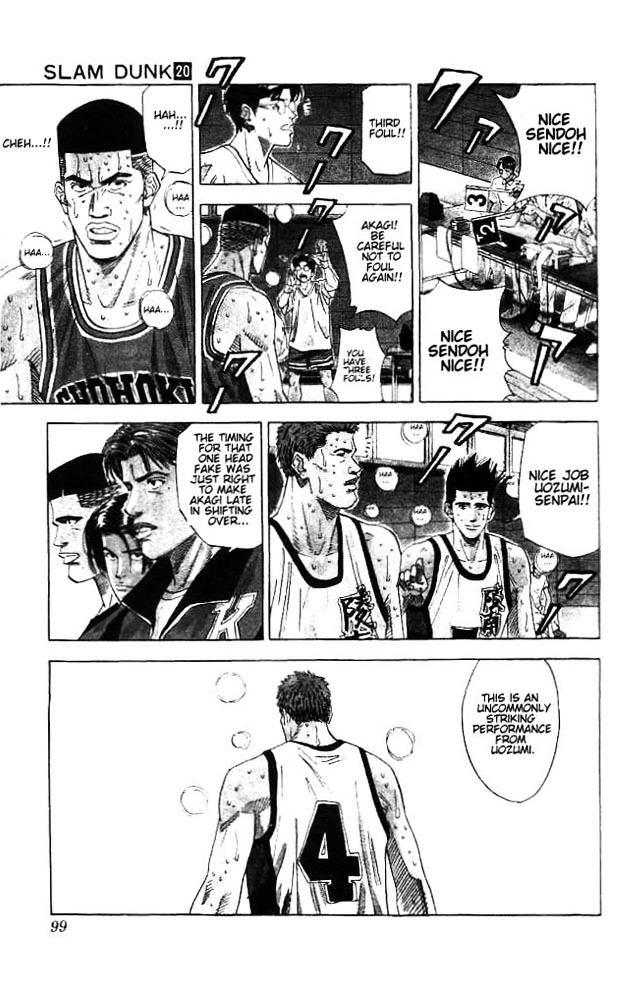 Slam Dunk Chapter 175  Online Free Manga Read Image 12