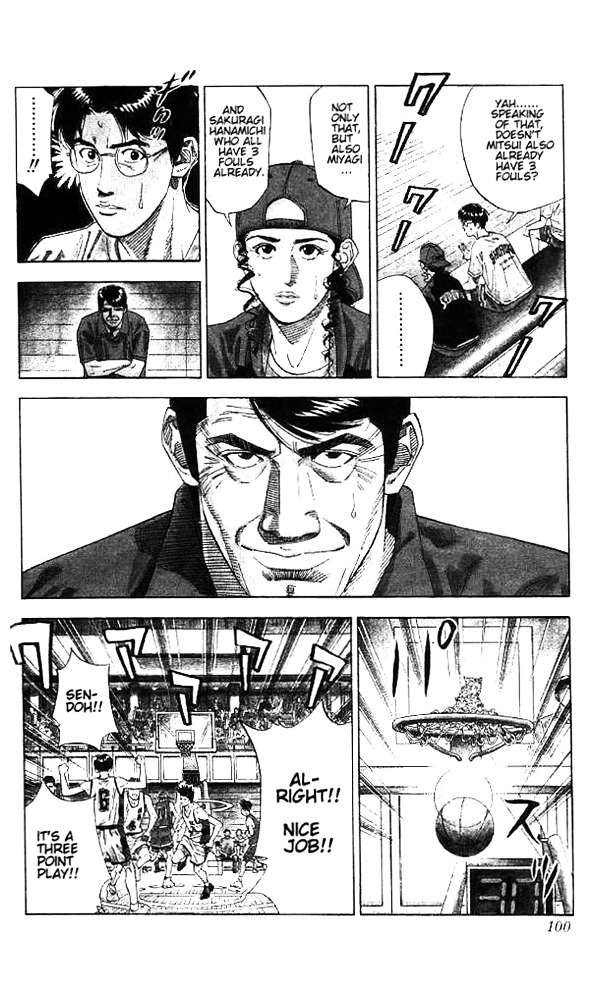 Slam Dunk Chapter 175  Online Free Manga Read Image 13
