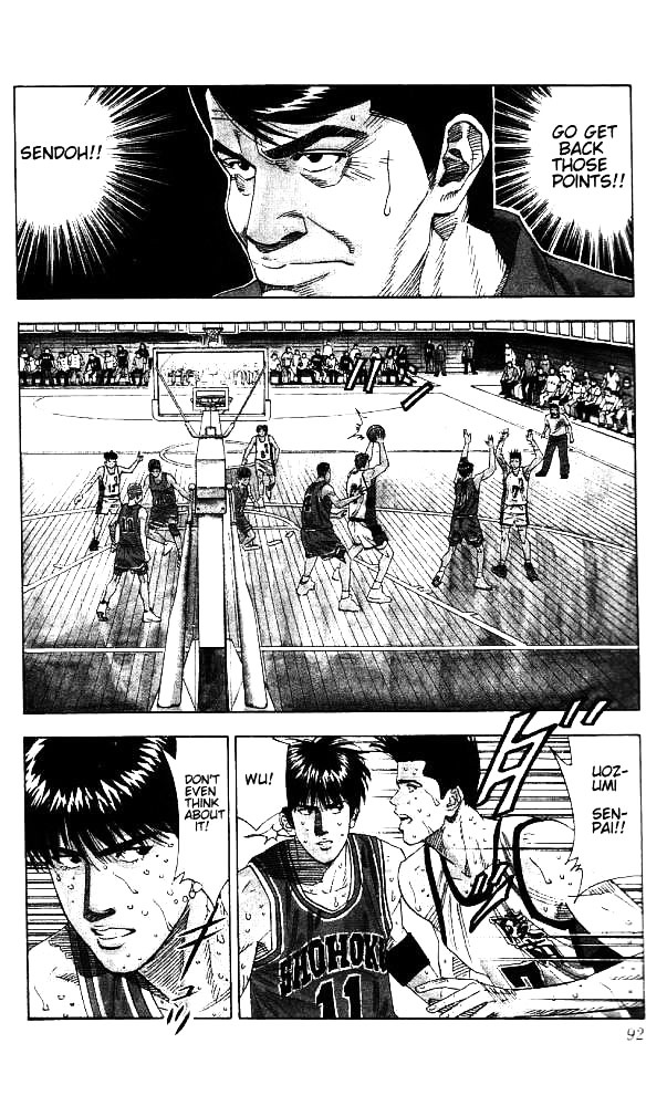 Slam Dunk Chapter 175  Online Free Manga Read Image 5