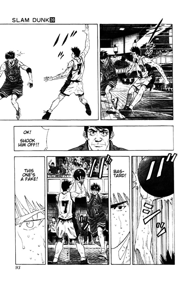 Slam Dunk Chapter 175  Online Free Manga Read Image 6
