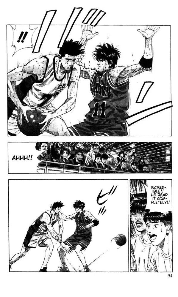 Slam Dunk Chapter 175  Online Free Manga Read Image 7