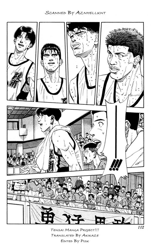 Slam Dunk Chapter 176  Online Free Manga Read Image 5