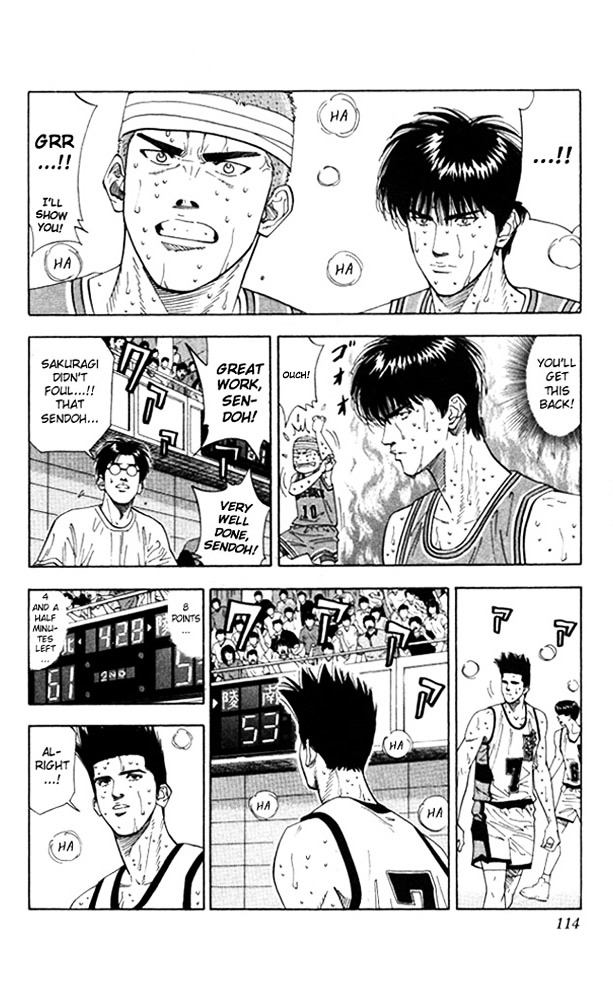 Slam Dunk Chapter 176  Online Free Manga Read Image 7