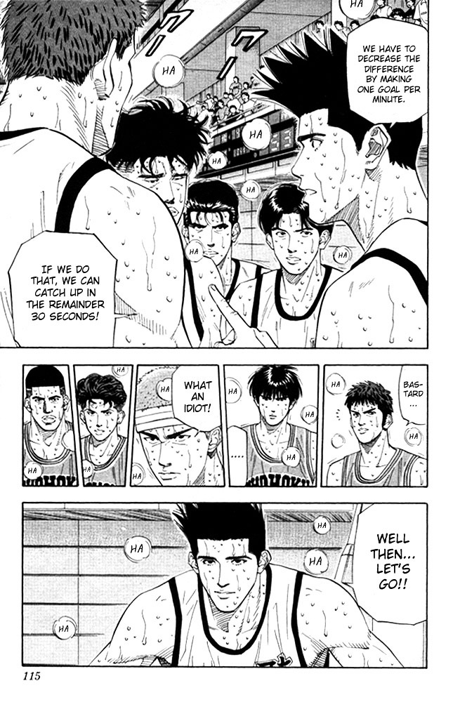 Slam Dunk Chapter 176  Online Free Manga Read Image 8
