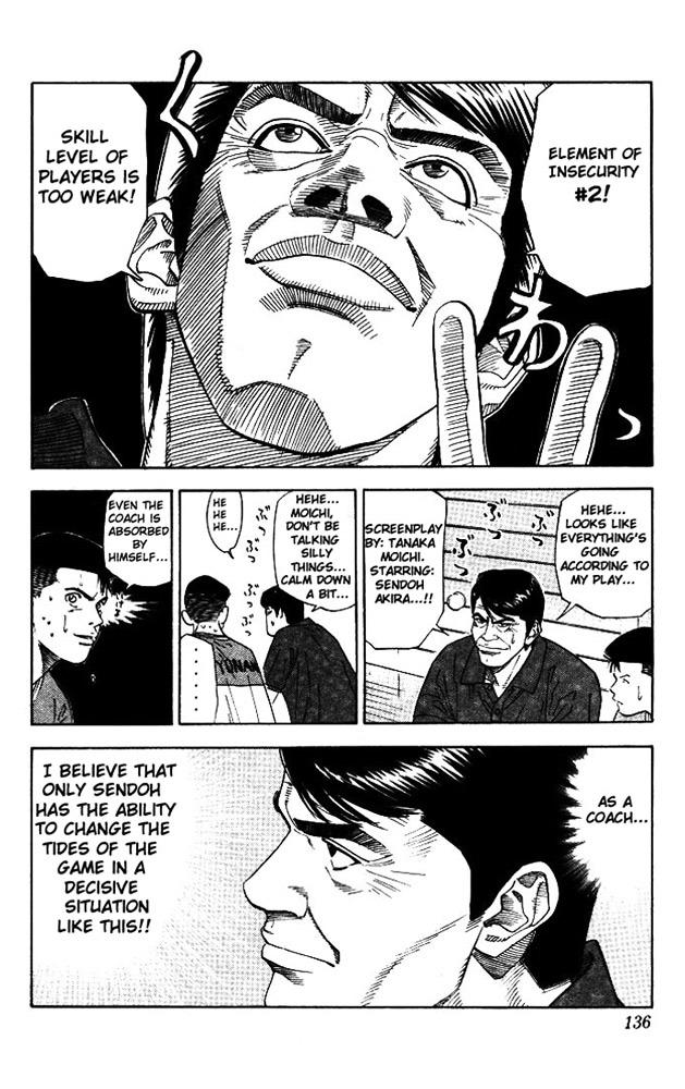 Slam Dunk Chapter 177  Online Free Manga Read Image 10