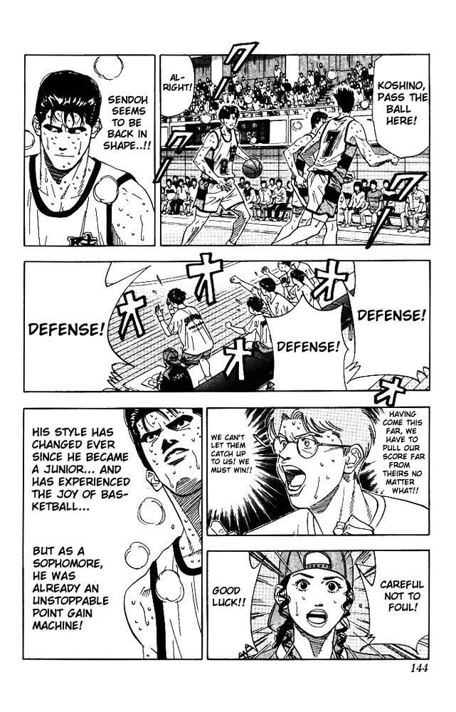 Slam Dunk Chapter 177  Online Free Manga Read Image 18