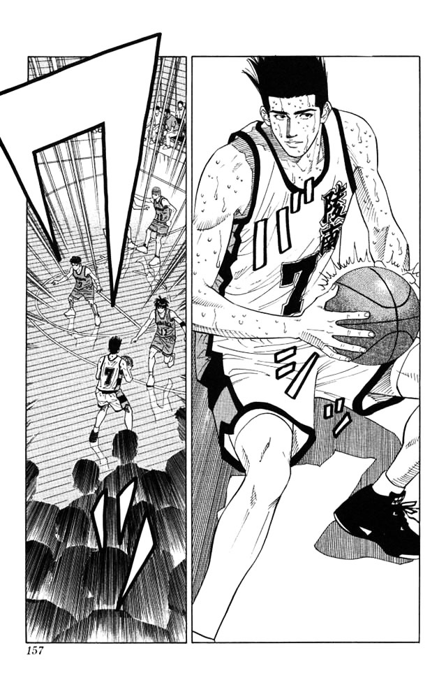 Slam Dunk Chapter 178  Online Free Manga Read Image 10