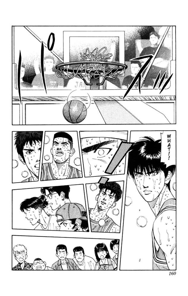 Slam Dunk Chapter 178  Online Free Manga Read Image 12