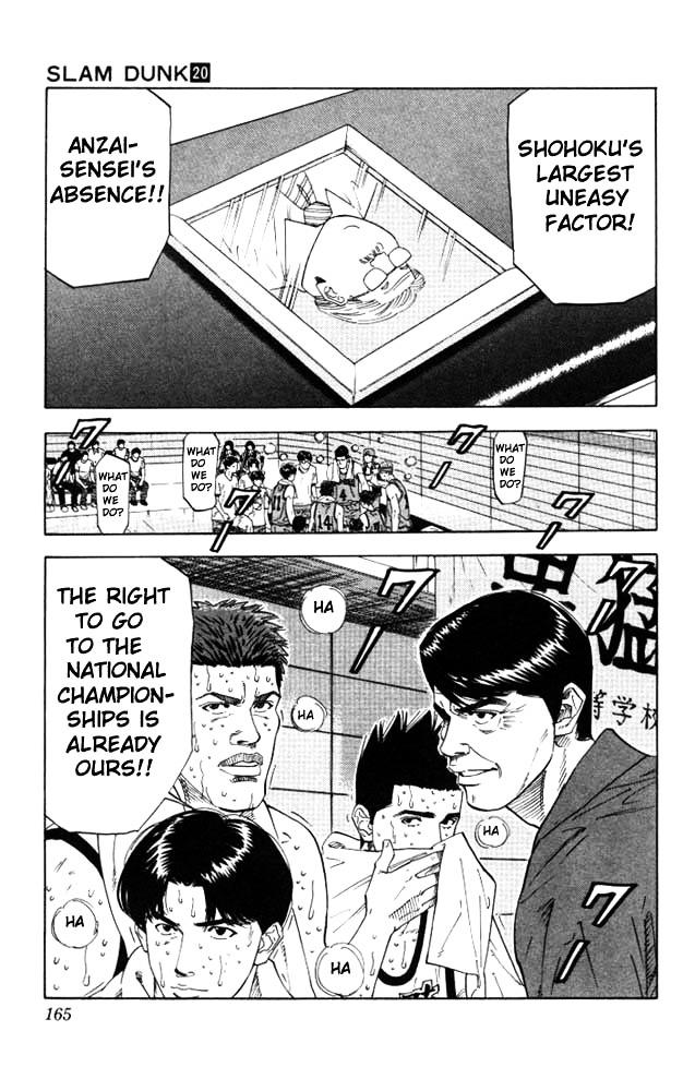 Slam Dunk Chapter 178  Online Free Manga Read Image 17