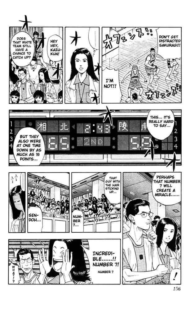 Slam Dunk Chapter 178  Online Free Manga Read Image 9