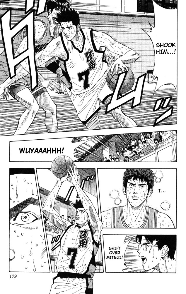 Slam Dunk Chapter 179  Online Free Manga Read Image 12