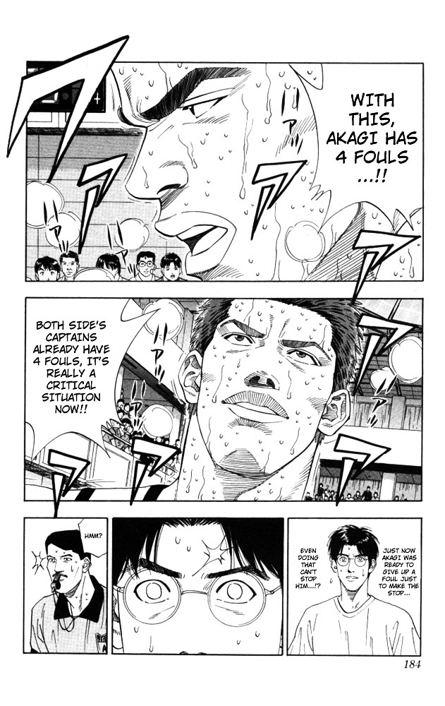 Slam Dunk Chapter 179  Online Free Manga Read Image 17