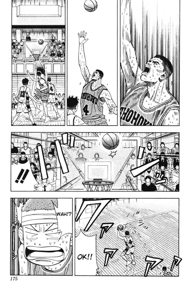 Slam Dunk Chapter 179  Online Free Manga Read Image 8