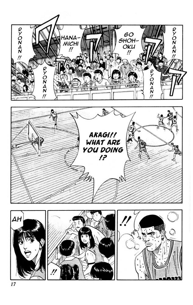 Slam Dunk Chapter 180  Online Free Manga Read Image 14