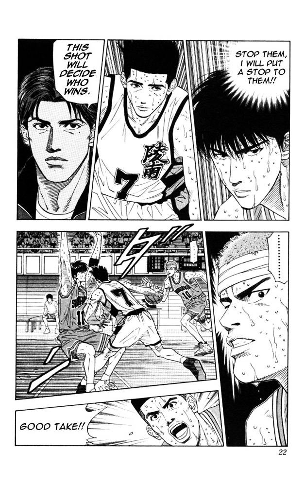Slam Dunk Chapter 180  Online Free Manga Read Image 19