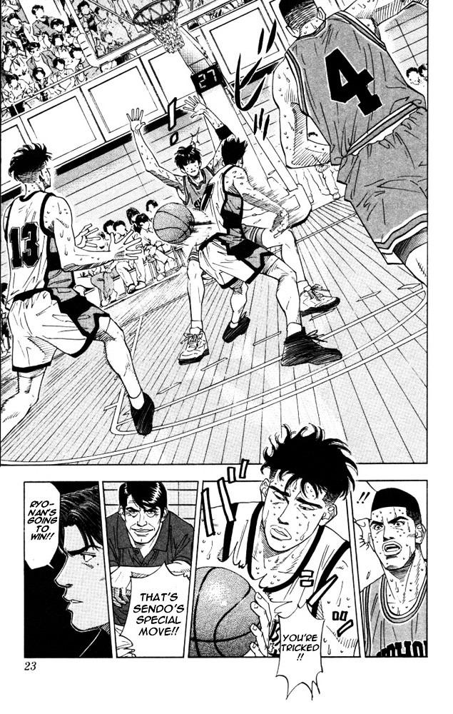 Slam Dunk Chapter 180  Online Free Manga Read Image 20