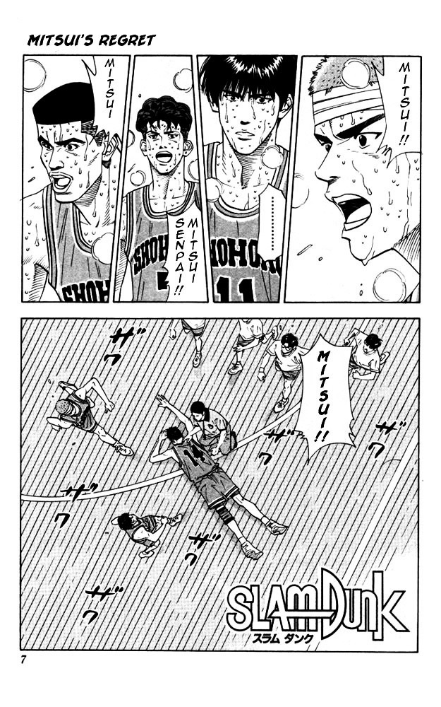 Slam Dunk Chapter 180  Online Free Manga Read Image 5