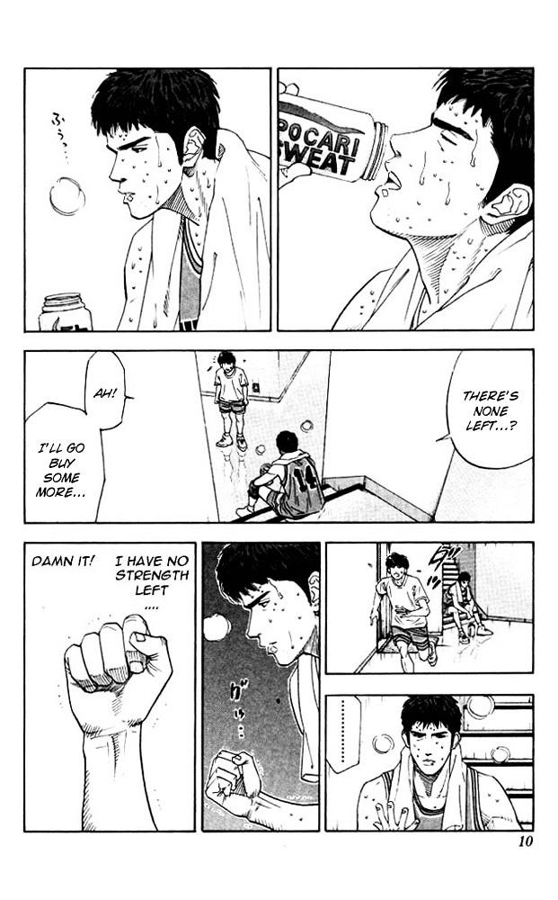Slam Dunk Chapter 180  Online Free Manga Read Image 8