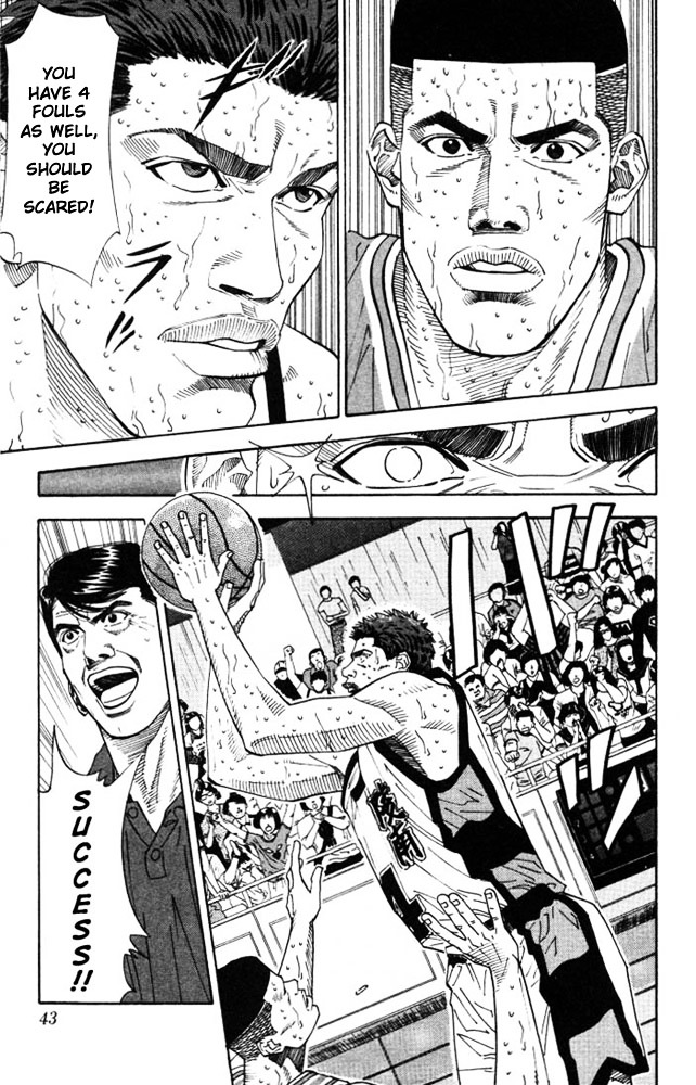 Slam Dunk Chapter 181  Online Free Manga Read Image 15