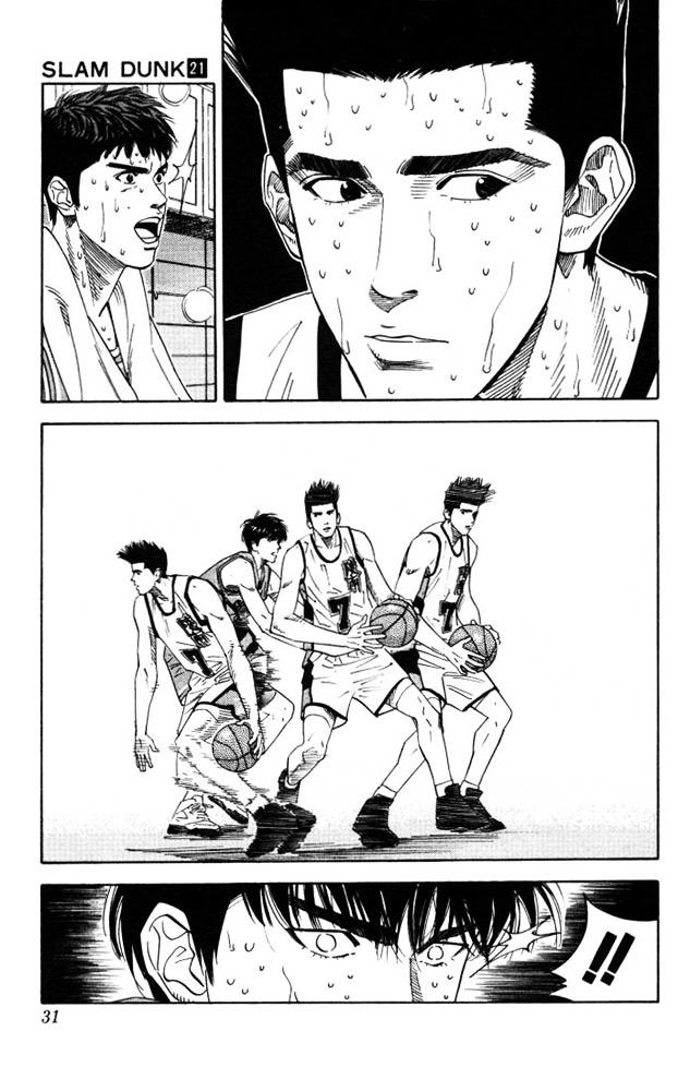 Slam Dunk Chapter 181  Online Free Manga Read Image 4