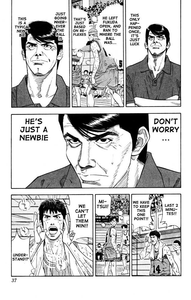 Slam Dunk Chapter 181  Online Free Manga Read Image 9