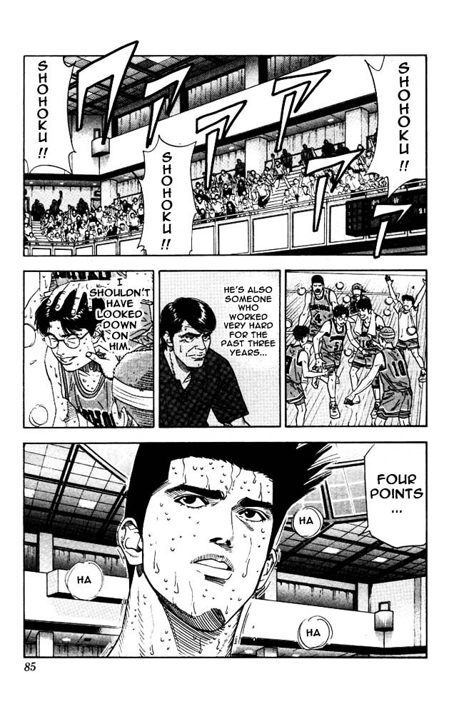 Slam Dunk Chapter 183  Online Free Manga Read Image 18