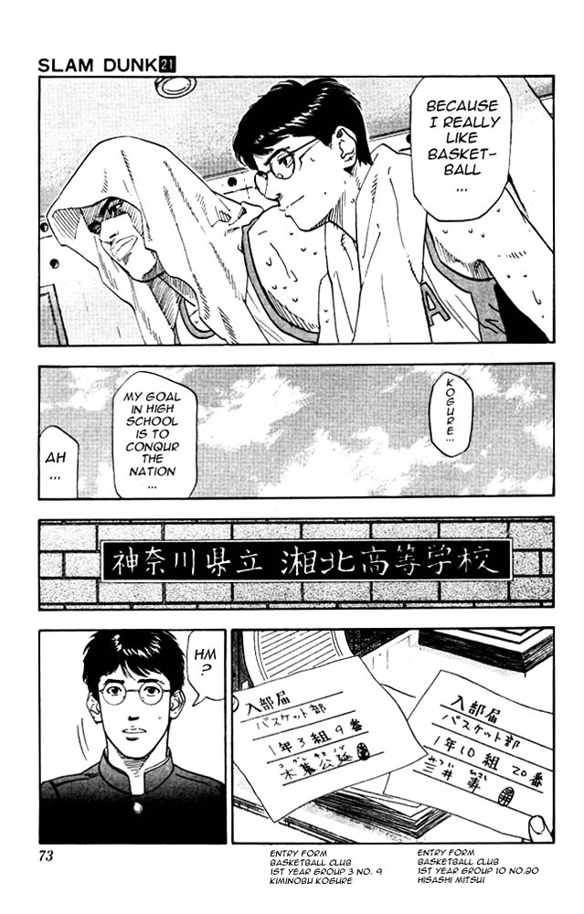 Slam Dunk Chapter 183  Online Free Manga Read Image 7