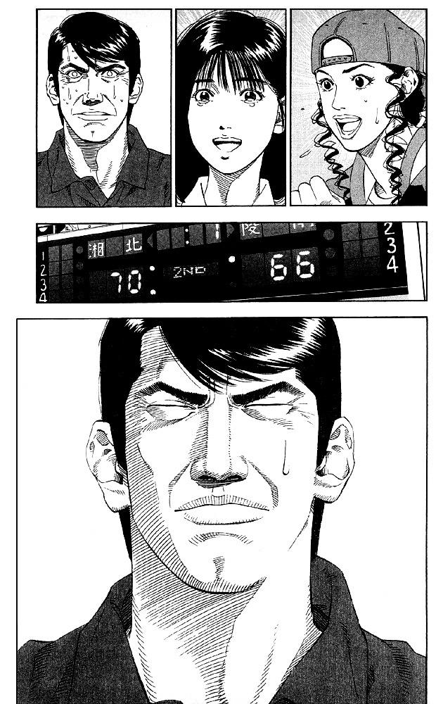 Slam Dunk Chapter 184  Online Free Manga Read Image 15
