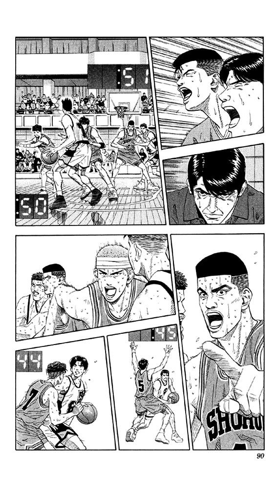 Slam Dunk Chapter 184  Online Free Manga Read Image 4