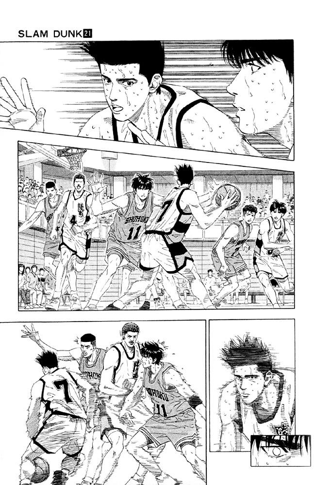 Slam Dunk Chapter 184  Online Free Manga Read Image 5