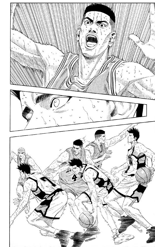 Slam Dunk Chapter 184  Online Free Manga Read Image 6