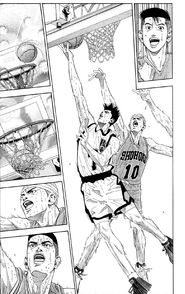 Slam Dunk Chapter 184  Online Free Manga Read Image 7