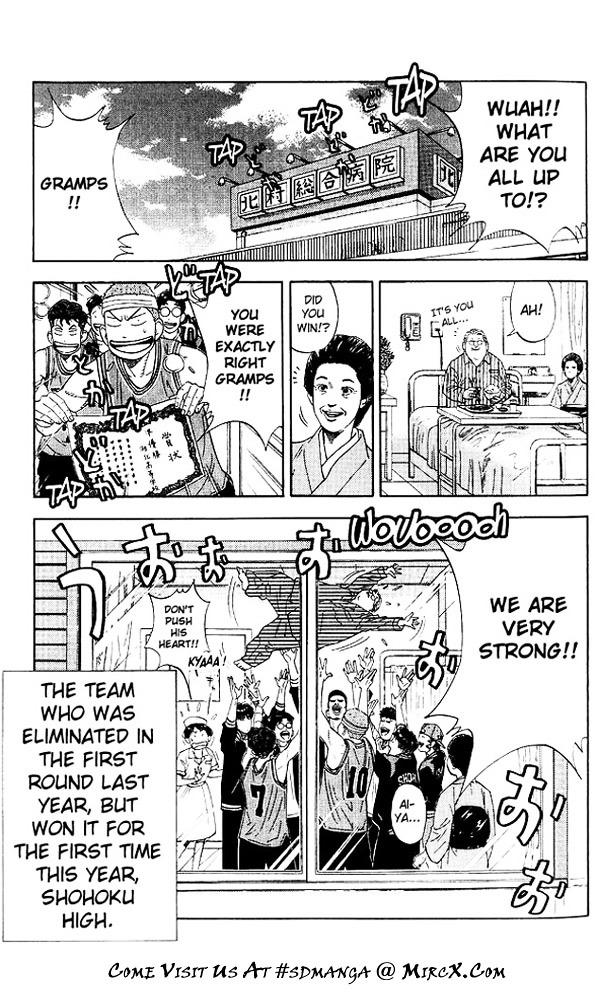Slam Dunk Chapter 185  Online Free Manga Read Image 17