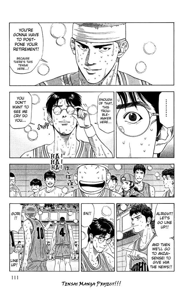 Slam Dunk Chapter 185  Online Free Manga Read Image 4